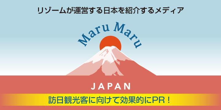 MARU MARU JAPAN